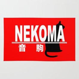 Nekoma High School Logo Rug