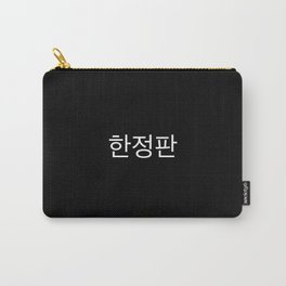 Limited Edition (Korean) Carry-All Pouch