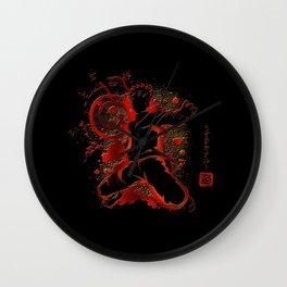 Naruto Rasengan Wall Clock