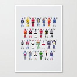 Transformers Alphabet Canvas Print