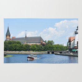 Place Fishing Village - ethnographic center and Cathedral. Kaliningrad Rug