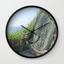 Ethereal Enoshima I Wall Clock