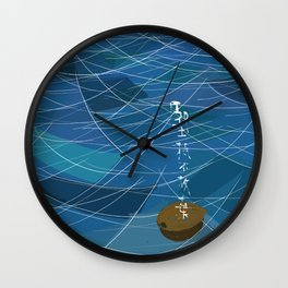 Insist don't give up Wall Clock