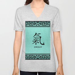 "Symbol ""Energy"" in Green Chinese Calligraphy Unisex V-Neck"