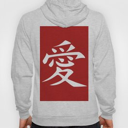 The word LOVE in Japanese Kanji Script - LOVE in an Asian / Oriental style writing. White on Red Hoody