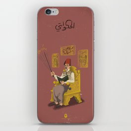 Hakawati iPhone Skin