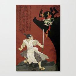 Foolish Samurai Canvas Print