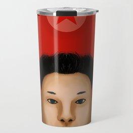Kim Jong  The Supreme Leader Travel Mug
