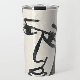 trudy Travel Mug