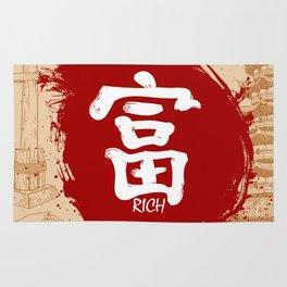 Japanese kanji - Rich Rug