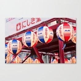 Asahi beer lanterns Canvas Print