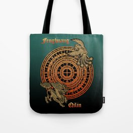 Fenghuang and Qilin Tote Bag