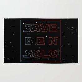 Save Ben Solo Kylo Ren The Dark Side Starwars Reylo Jedi Rug