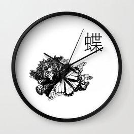 A Swarm of Butterflies Wall Clock