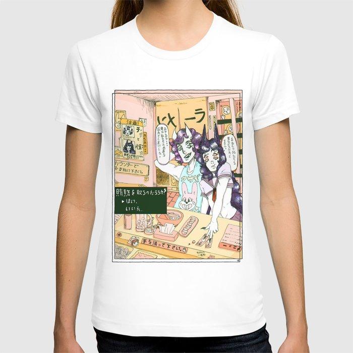 Yokai Buddies T-shirt