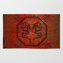 Distressed Dueling Dragons in Octagon Frame With Chinese Dragon Characters Rug