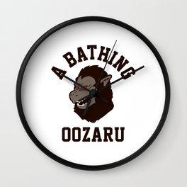 A Bathing Oozaru Wall Clock