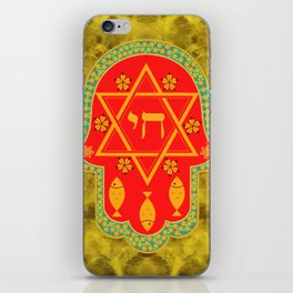 Hamsa for blessings, protection and strength - gold and red watercolor iPhone Skin