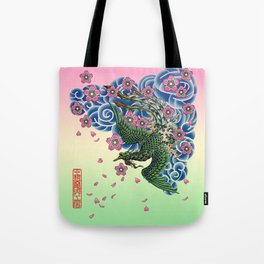 Tattoo Fenghuang Tote Bag