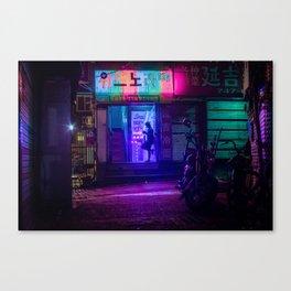 Neon Singing Room - Seoul, South Korea Canvas Print