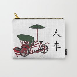 Penang Trishaw Carry-All Pouch