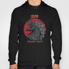 Gojira Kaiju Alpha Hoody