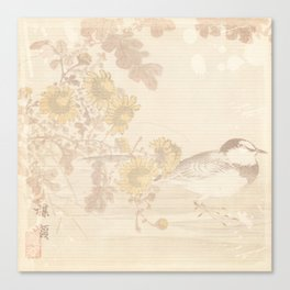 Vintage Japanese Garden Journal Canvas Print