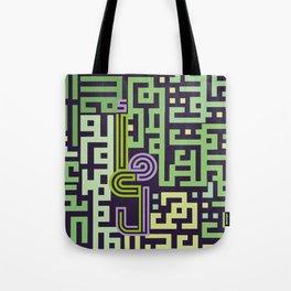 "Hope ""arabic font "" maze Tote Bag"