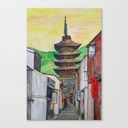 Kyoto, Japan Canvas Print
