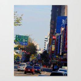 Taichung city photo Canvas Print