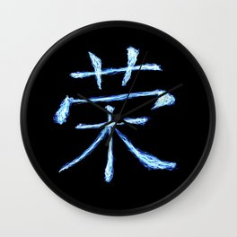 Chinese 'Honor' - Lightning Paint Wall Clock