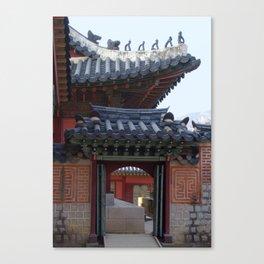 Korean Palace Doorway Canvas Print