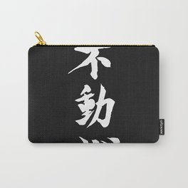 Fudoshin Japanese Kanji Meaning Immovable Mind Carry-All Pouch