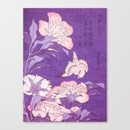 Japanese FLowers Purple Pink Canvas Print