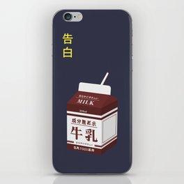Confessions · 告白 Kokuhaku iPhone Skin