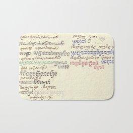 Mou Pei Na - Cambodian Print Bath Mat