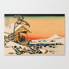 Snow at Koishikawa - Vintage Japanese Art Canvas Print