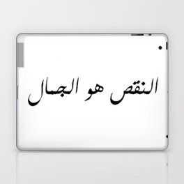 imperfection is beauty arabic word new hot 2018 typography wisdom model Laptop & iPad Skin