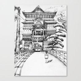 Spirited Away Bathhouse Canvas Print