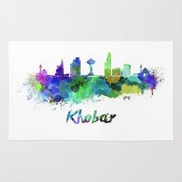 Khobar skyline in watercolor Rug