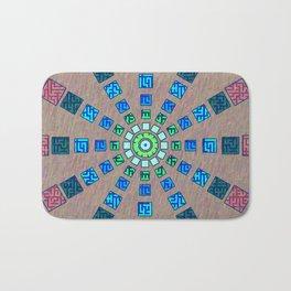 Ethnic wheel Bath Mat