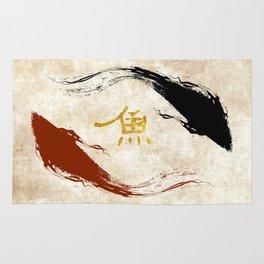 Koi Fish | Gold Rug