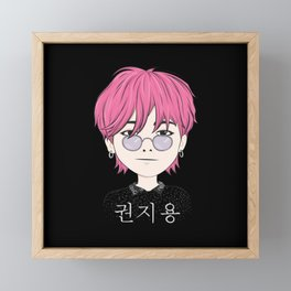 G-Dragon Cartoon Black Framed Mini Art Print