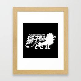 Furious Efforts (White version) Framed Art Print