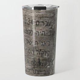 Hebrew 10:34 Travel Mug