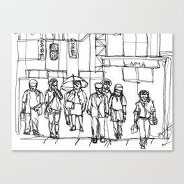 The Crosswalk Canvas Print
