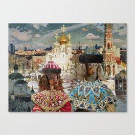 beaglre Canvas Print