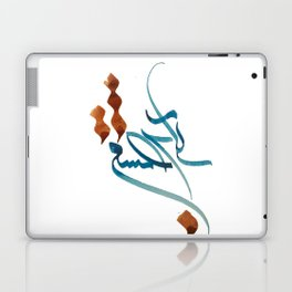 Hi to Love Laptop & iPad Skin