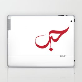 """Love"" Arabic calligraphy Laptop & iPad Skin"