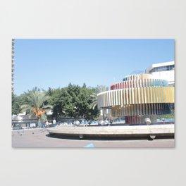 Tel Aviv photo - Dizengoff Square Canvas Print